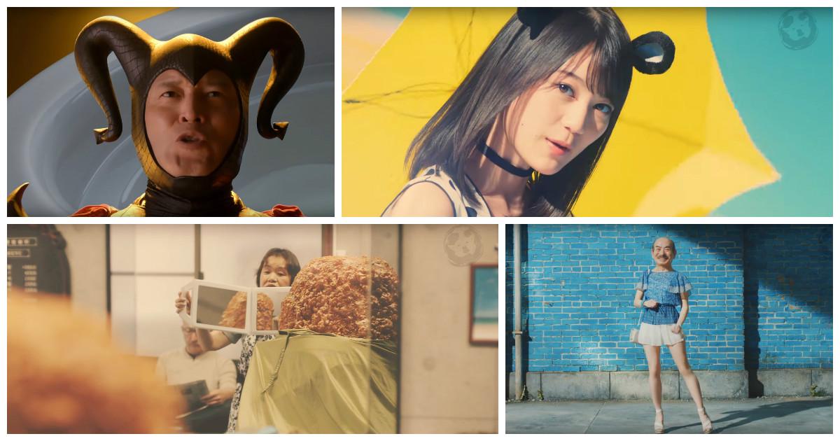 Порция самой безумной, яркой и максимально абсурдной японской рекламы за 2017 год