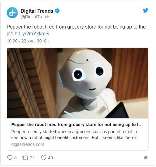Первый робот-продавец не справился с человеческой работой