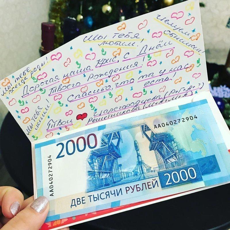 Секс 2000 рублей