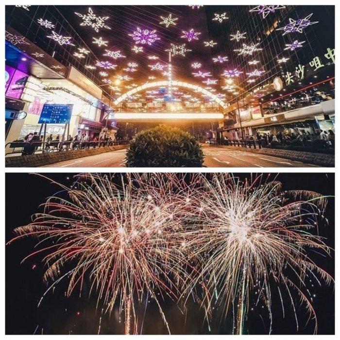 Как встретили Новый год в разных уголках мира