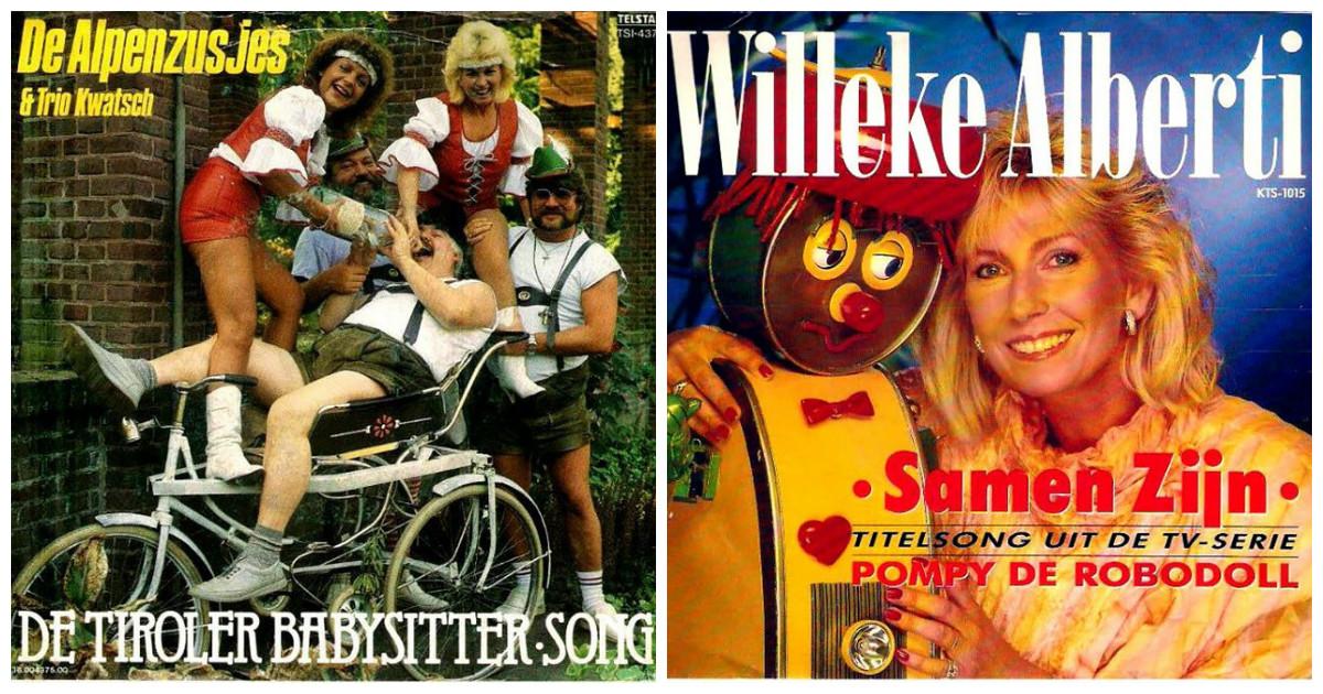 Безумные обложки пластинок прямиком из Нидерландов 1970 - 80-х годов