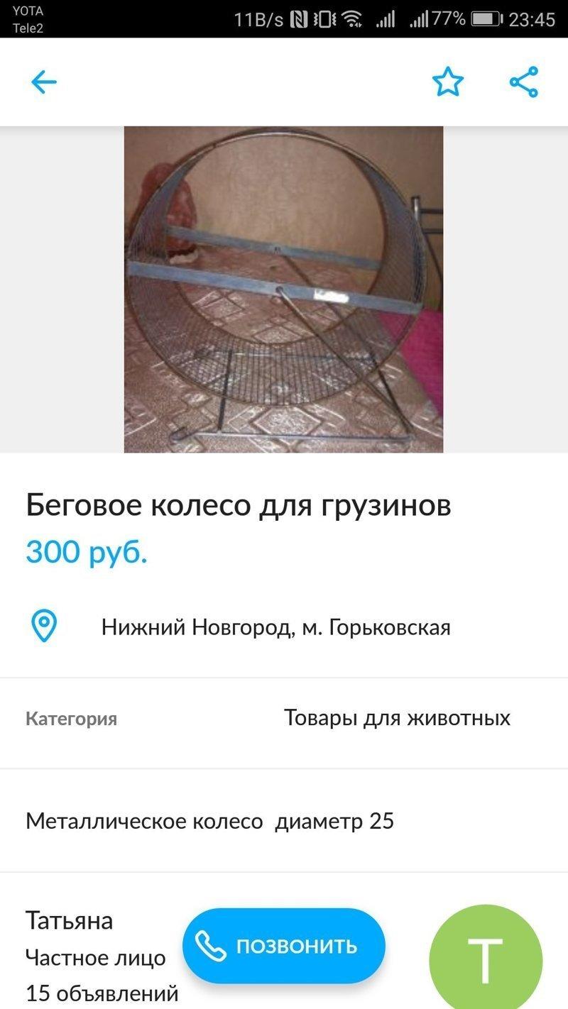 Проститутки укрaины горловкa