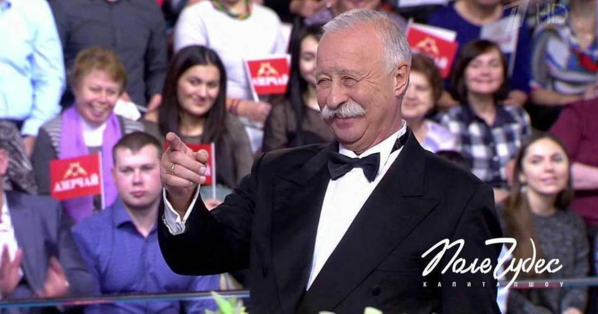 Якубович нелестно высказался в адрес передачи «Поле чудес» и людях в ней участвующих