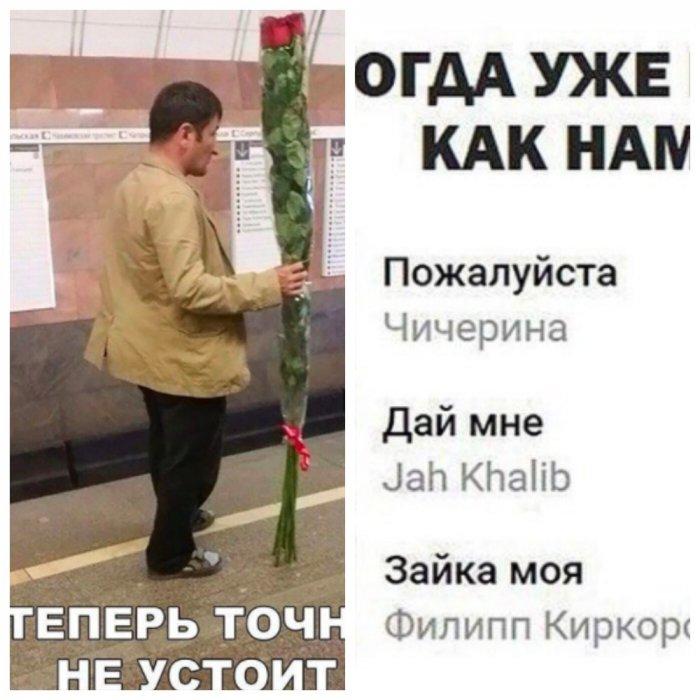 Некоторые особенности празднования Дня всех влюбленных в нашей стране