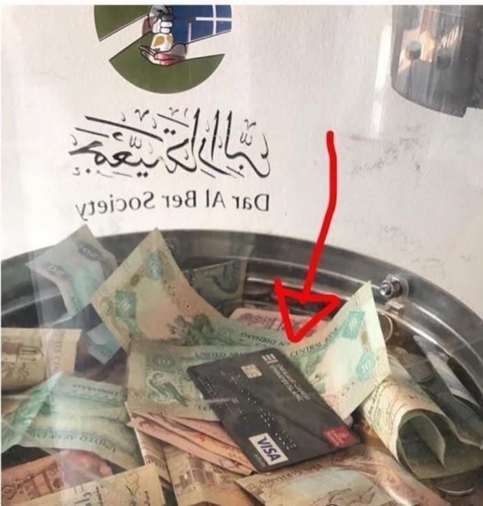 Восток - дело тонкое, или нам арабов не понять