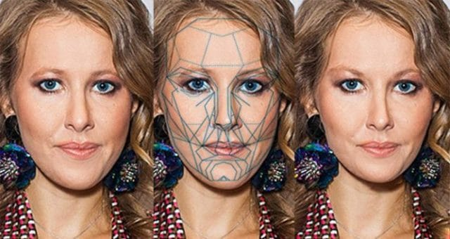Как полностью симметричное лицо меняет внешность человека