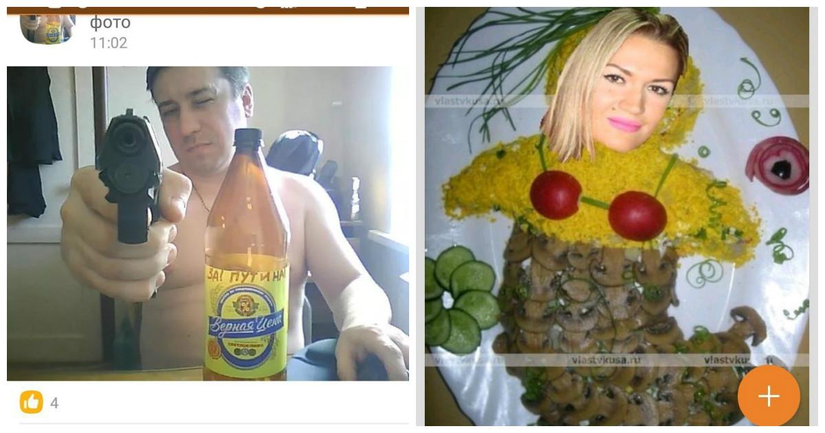Такие разные и такие одинаково безвкусные аватарки из соцсетей