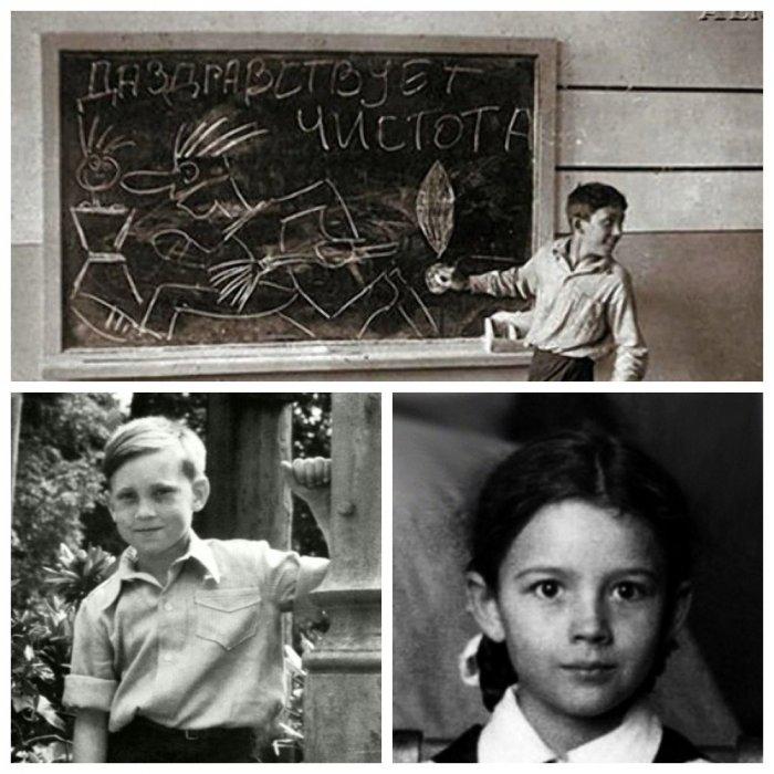 Фото советских и российских артистов в школьные годы