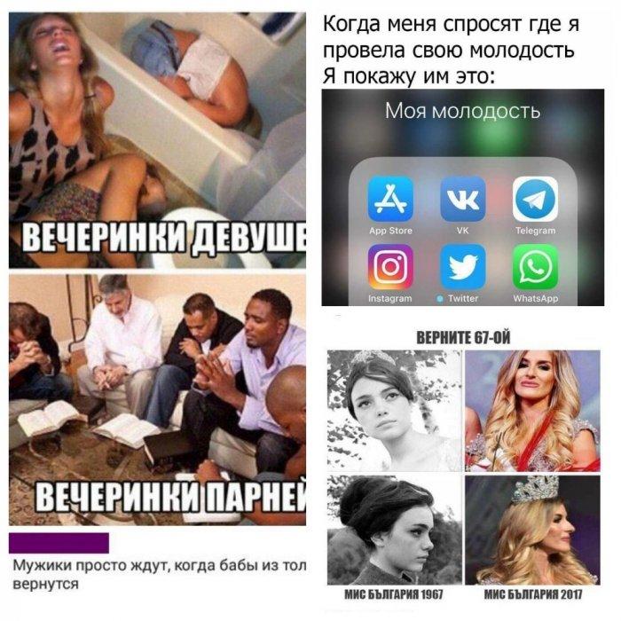 Свежая партия бодрящих комментариев из соцсетей