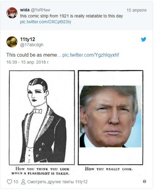 Как оказалось первый мем придумали еще в начале прошлого века