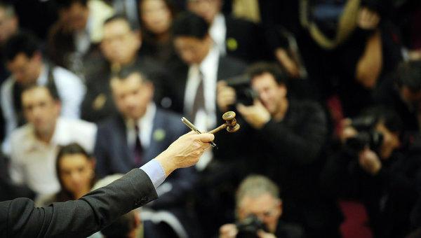 Путин сделал аукцион ручкой