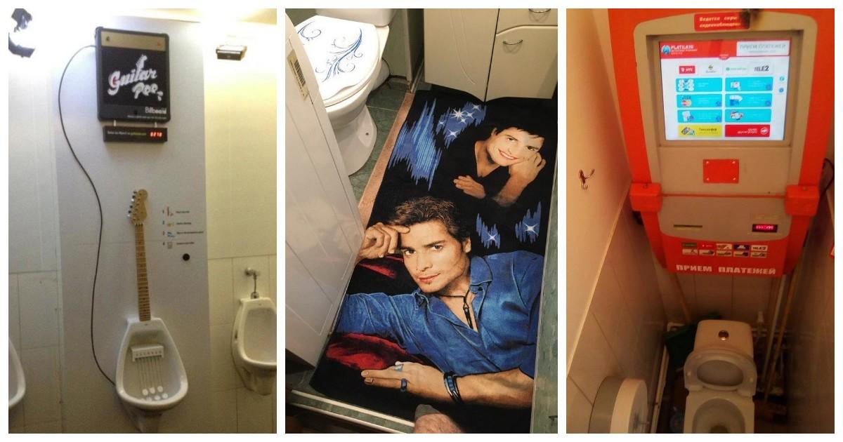 В туалетах иногда творится что-то невообразимое