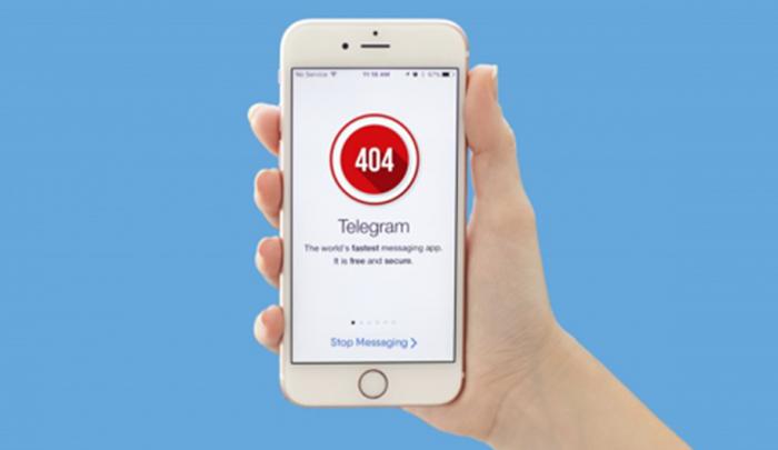 Как обойти блокировку Telegram в России