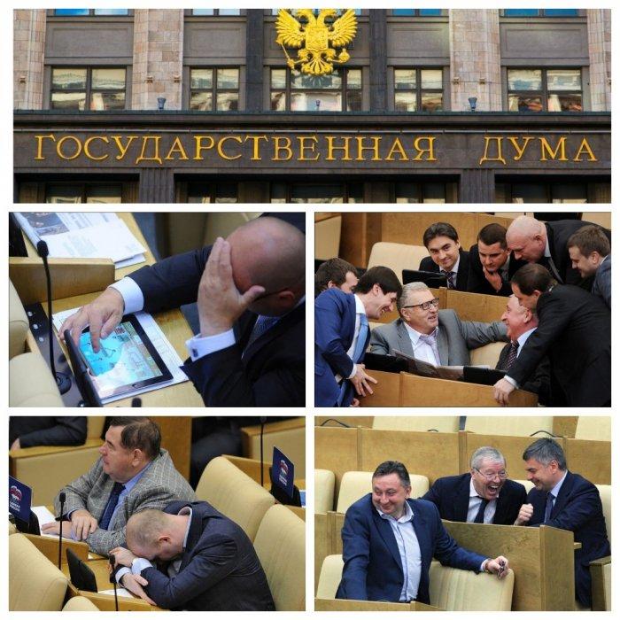 Зарплату депутатов Госдумы предложили приравнять к средней по стране