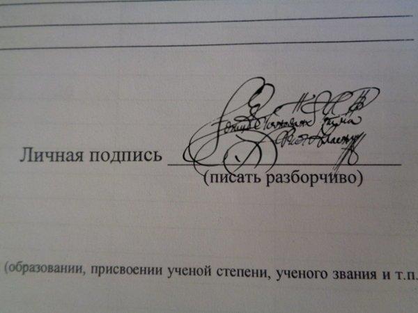 Творческий подход к автографу