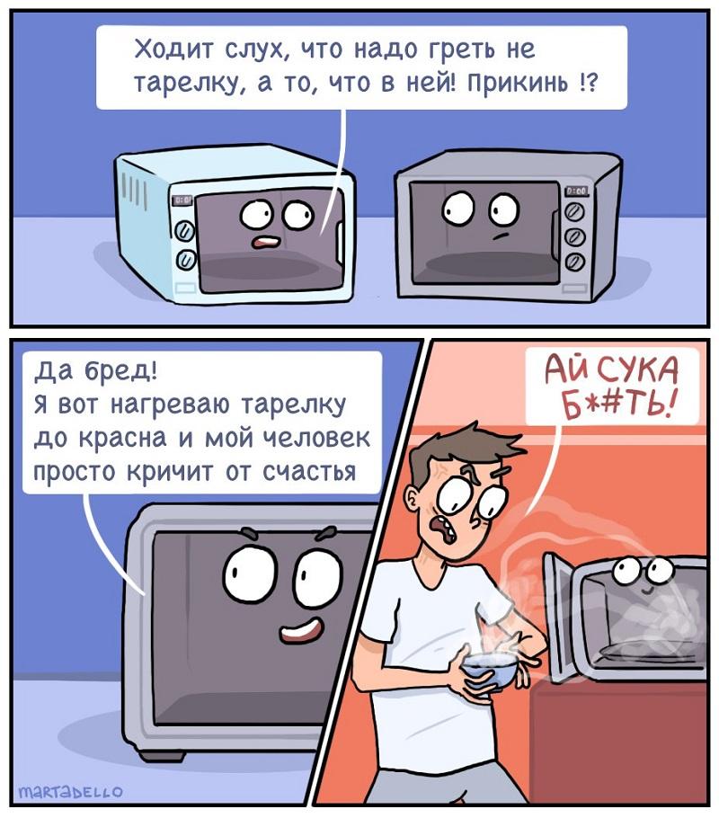 Абсурдная реальность в уморительных комиксах