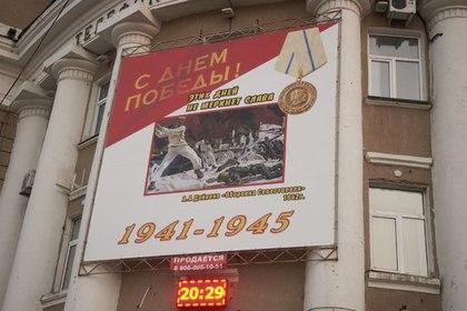 Курган украсили позорными плакатами с ошибками ко Дню Победы