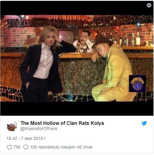 Наталья Поклонская не перестает вдохновлять народ