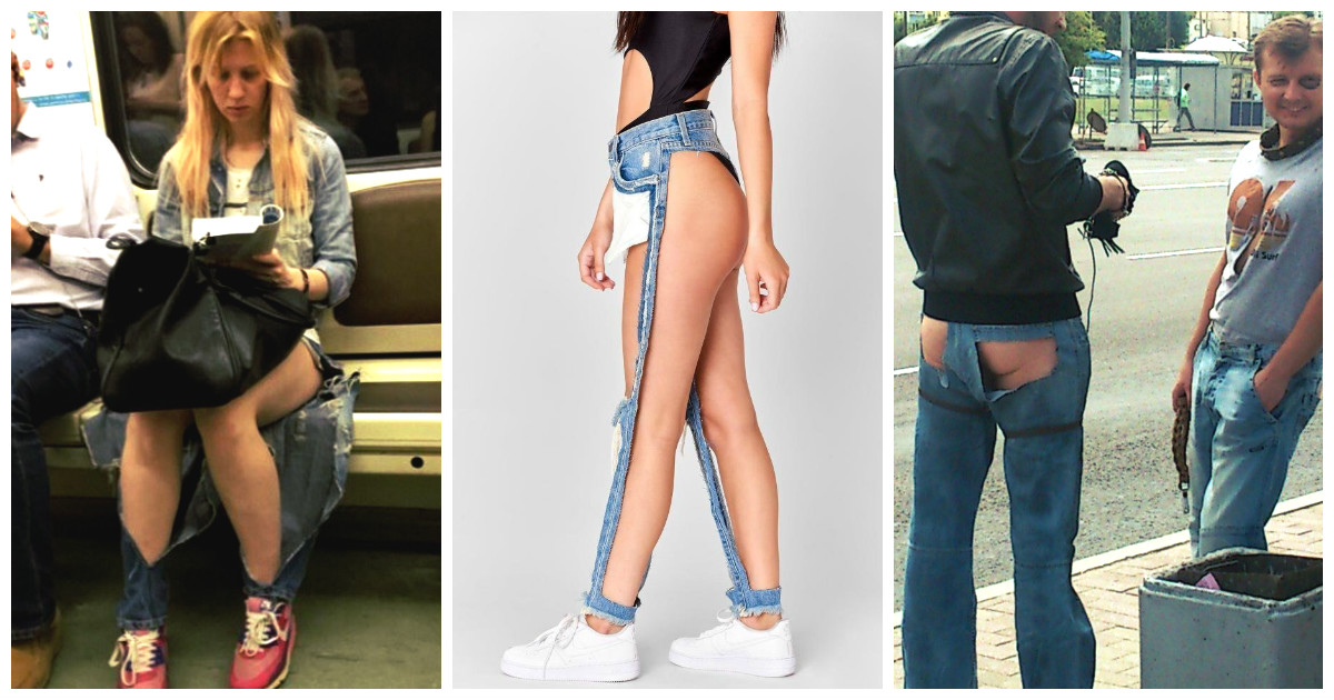 Порвались джинсы? Не беда! Носите прямо так, теперь это модно