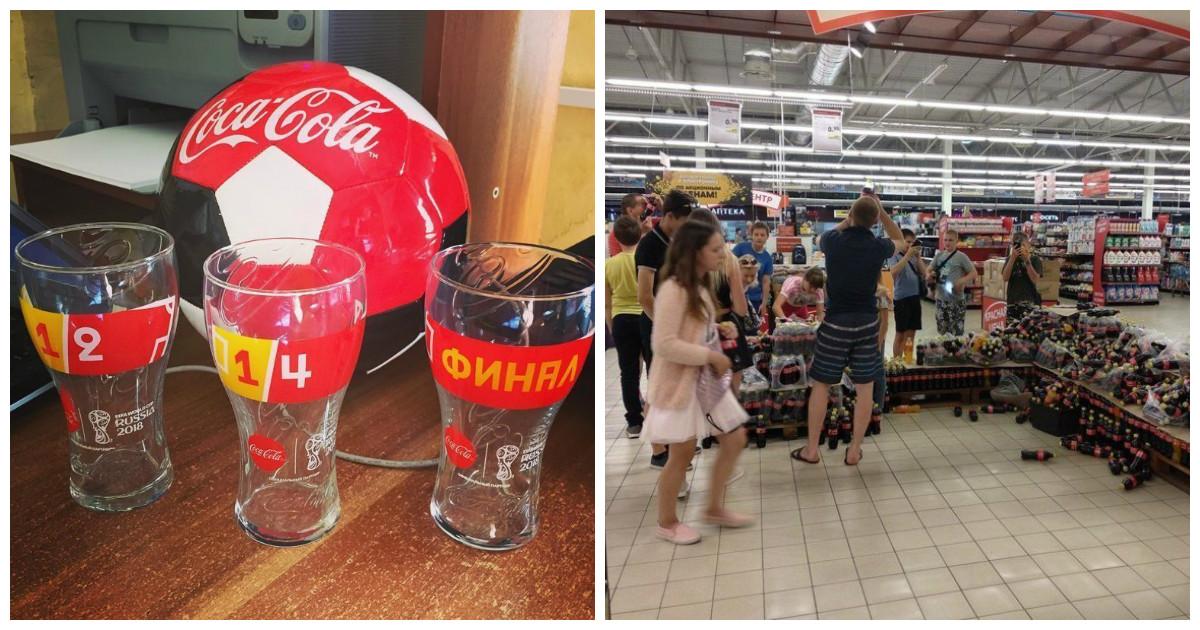 Халява приди, или на что идут люди ради призов Coca-Cola приуроченных к ЧМ-2018