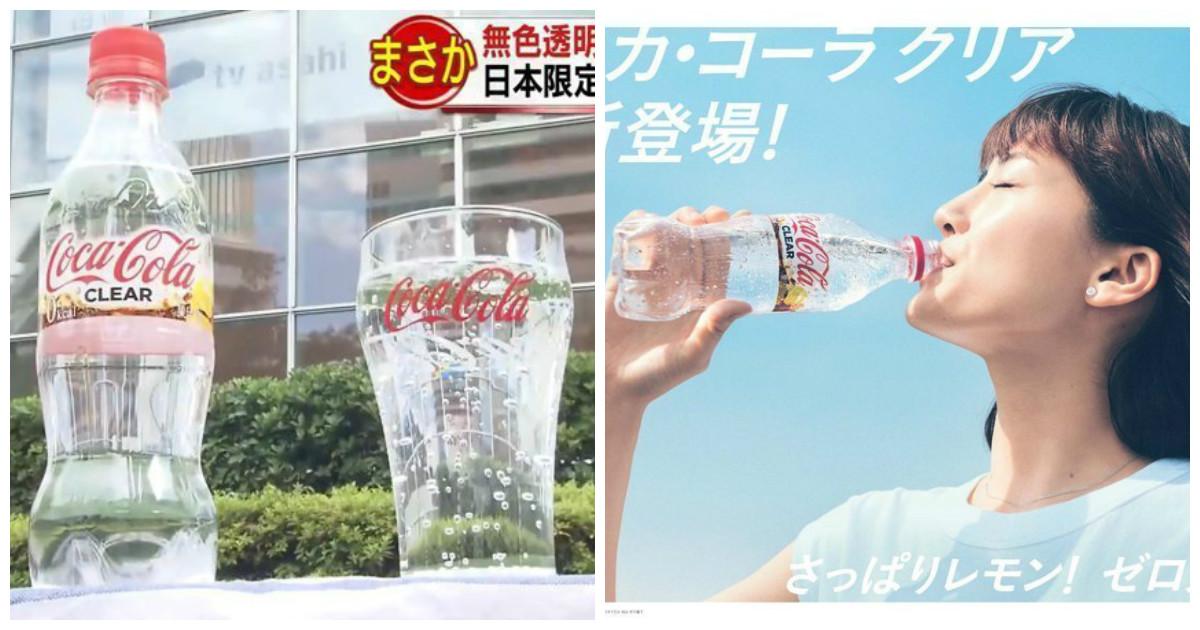 Бесцветная Coca-Cola специально для Японии