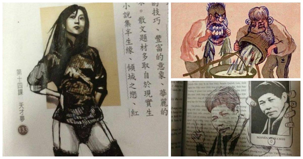 Авторские иллюстрации художников с неоконченным образованием