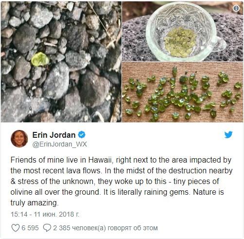 В поисках драгоценностей: Гавайи утопают в лаве и зеленых камнях