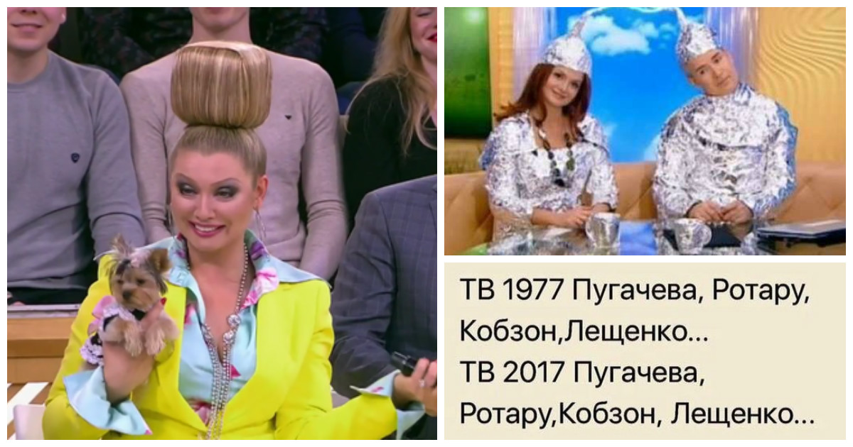 Россияне смотрят телевизор все меньше. Интересно почему?