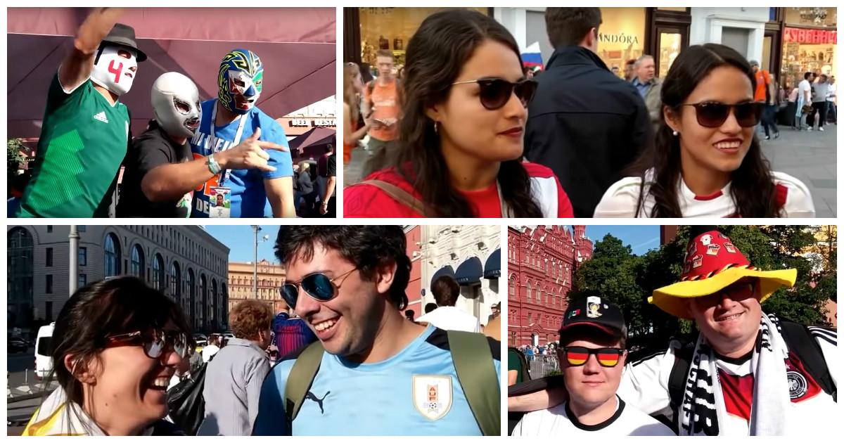Только хорошие воспоминания о поездке в Россию: иностранцы на Чемпионате мира по футболу