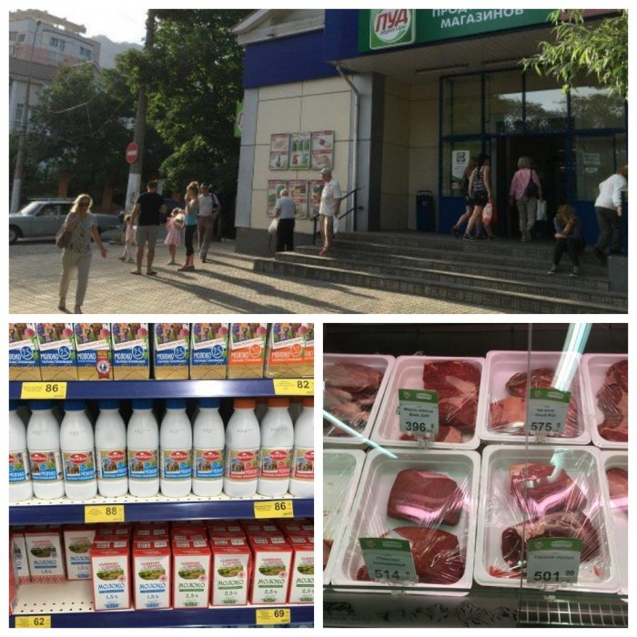 Цены на продукты в Крыму: фотоотчет