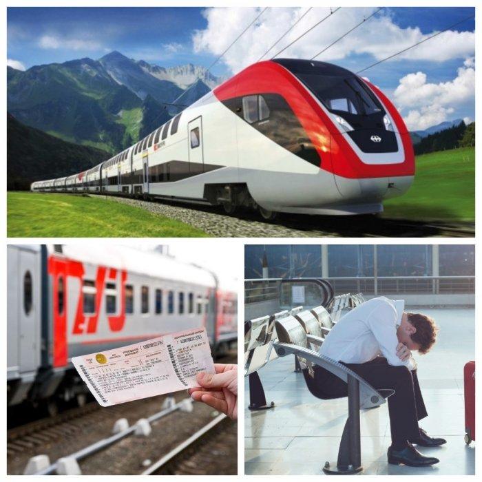 10 бесплатных услуг для пассажиров, о которых не спешат говорить представители РДЖ