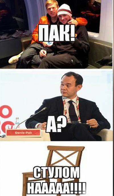 Кокорин и Мамаев - новые герои интернет-мемов