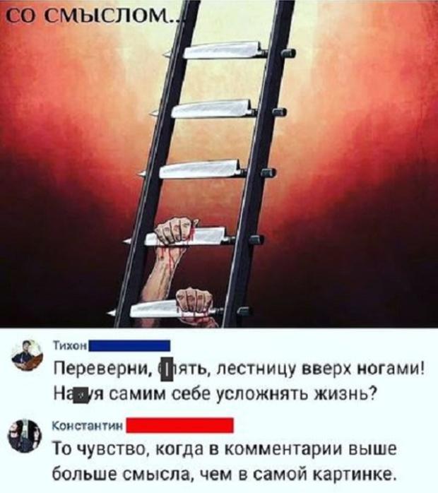 Юмористы из соцсетей, которые трудятся не покладая рук