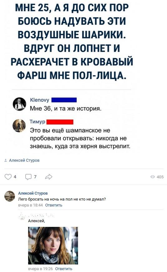 Волна позитива в остроумных комментариях из социальных сетей